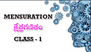 mensuration tricks in telugu