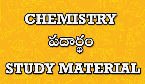 CHEMISTRY STUDY MATERIAL IN TELUGU