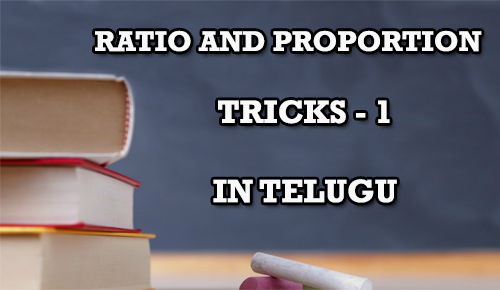 Ratio and Proportion Tricks in telugu