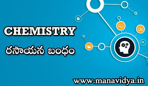 chemical bond - Chemistry - Chemical Bond Study Material