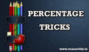 percentages 1 300x174 - Percentage Problems Shortcut Methods