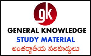 GK STUDY MATERIAL
