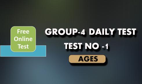 tspsc group 4 online mock test