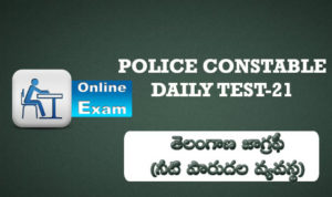Police constable daily test 21