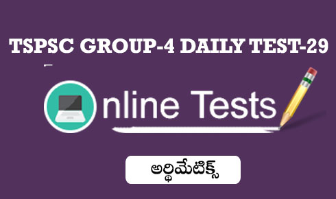 TSPSC GROUP-4 DAILY TEST 29