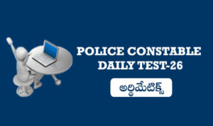 TS POLICE CONSTABLE DAILY TEST 26