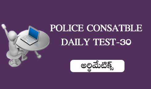 POLICE CONSTABLE DAILY TEST 30
