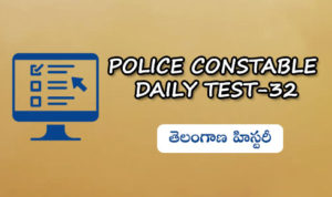 POLICE CONSTABLE DAILY TEST-32