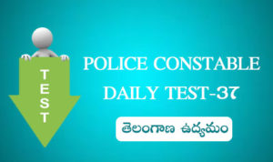 POLICE CONSTABLE DAILY TEST-37