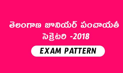 ts junior panchayat secretary exam pattern