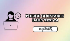 POLICE CONSTABLE DAILY TEST-24
