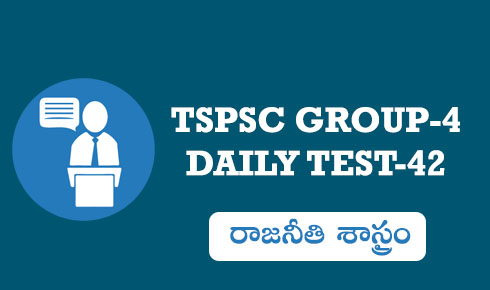 TSPSC GROUP-4 DAILY TEST-42