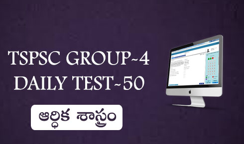 TSPSC GROUP-4 DAILY TEST-50
