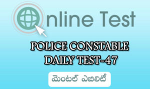 POLICE CONSTABLE DAILY TEST-47