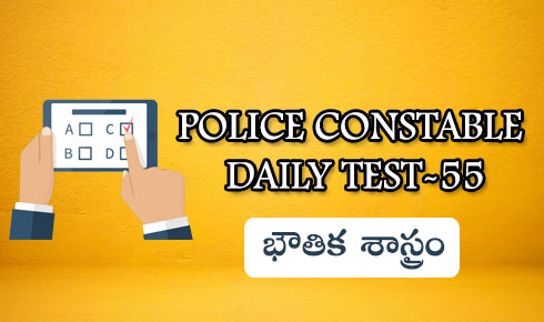 POLICE CONSTABLE DAILY TEST-55