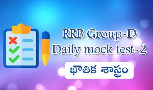 RRB Group-D Daily mock test-2