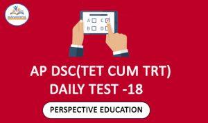 AP DSC SGT MOCK TESTS FREE ONLINE TESTS