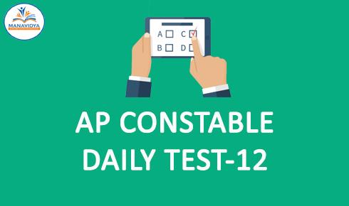ap constable online exams