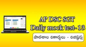 AP DSC SGT Daily mock test-13