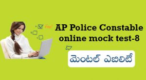 AP Police Constable online mock test-8