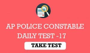 AP POLICE CONSTABLE ONLINE EXAMS