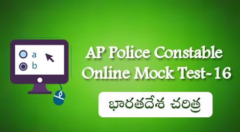 AP Police Constable Online Mock Test-16