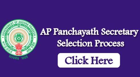AP Panchayath Secretary Selection Process