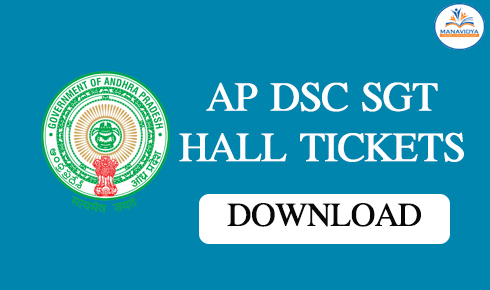 AP DSC sgt HALL TICKETS