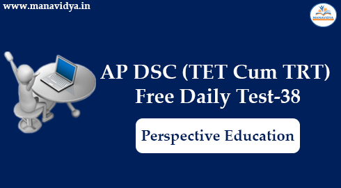 AP DSC (TET Cum TRT) Free Daily Test-38