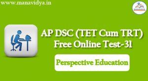 AP DSC (TET Cum TRT) Free Online Test-31