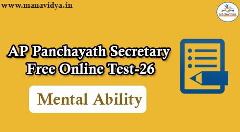 AP Panchayath Secretary Free Online Test-26
