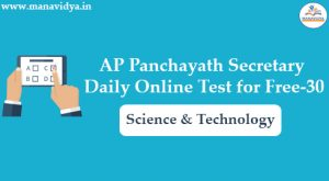 AP Panchayath Secretary Daily Online Test for Free-30