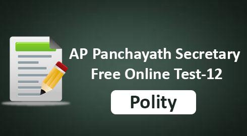 AP Panchayath Secretary Free Online Test-12