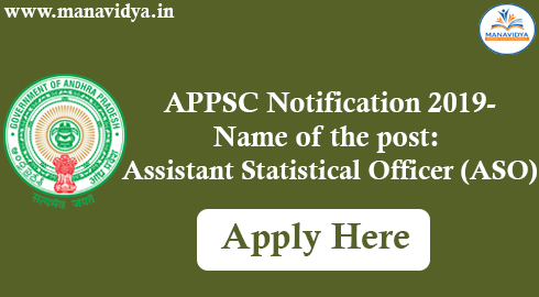 APPSC Notification 2019- for Assistant Statistical Officer (ASO)