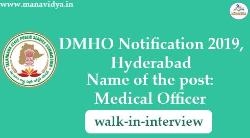 DMHO Notification 2019, Hyderabad