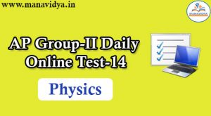 AP Group-II Daily Online Test-14