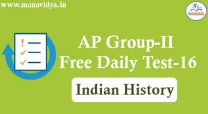 AP Group-II Free Daily Test-16