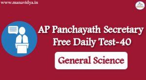 AP Panchayath Secretary Free Daily Test-40
