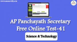 AP Panchayath Secretary Free Online Test-41