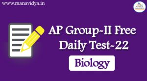 AP Group-II Free Daily Test-22