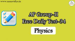 AP Group-II Free Daily Test-34q