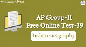 AP Group-II Free Online Test-39:
