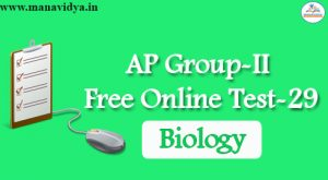 AP Group-II Free Online Test-29