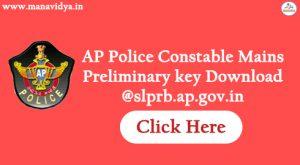 AP Police Constable Preliminary key for Final Written Test Downlaod @slprb.ap.gov.in