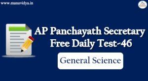 AP Panchayath Secretary Daily Test-46