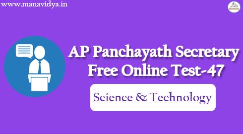 AP Panchayath Secretary Free Online Test-47