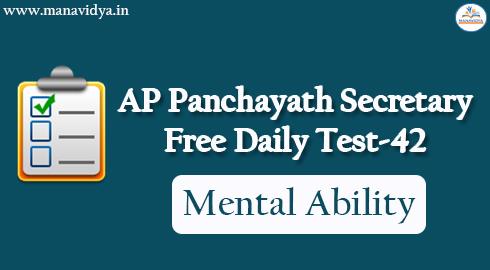 AP Panchayath Secretary Free Daily Test-42