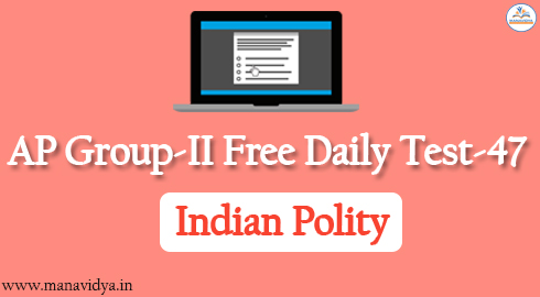 AP Group-II Free Daily Test-47