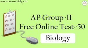 AP Group-II Free Online Test-50