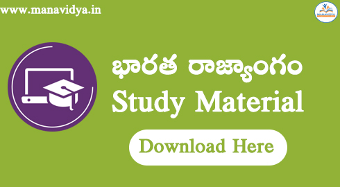 Indian Polity-Study Material in Telugu